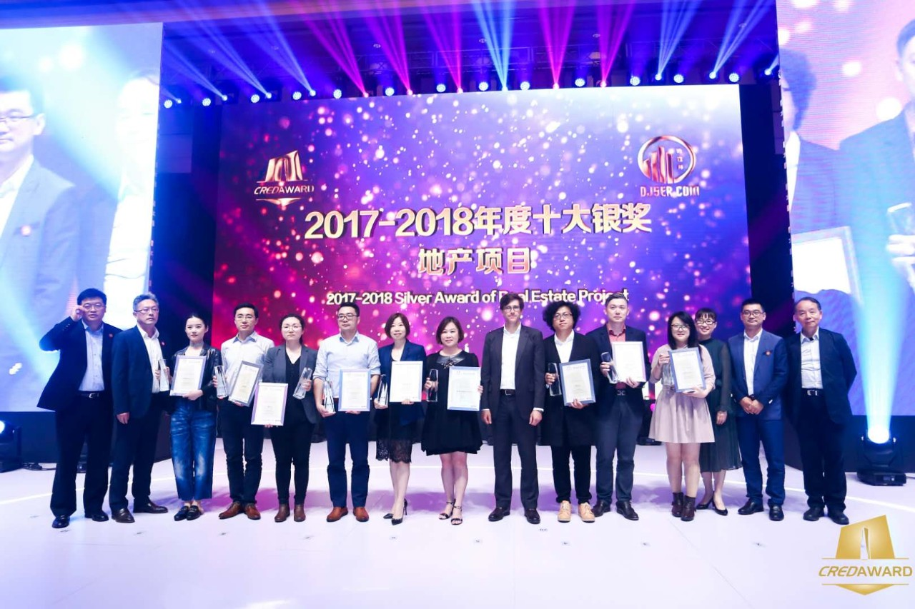 """2017-2018年度第四届""""地产设计大奖·中国""""结果正式发布,beplay注册建筑"""